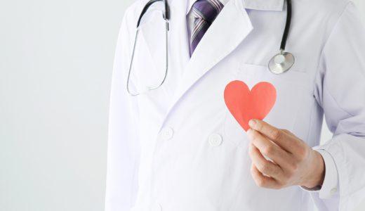 お金がなくても病院を受診できる「無料低額診療」について