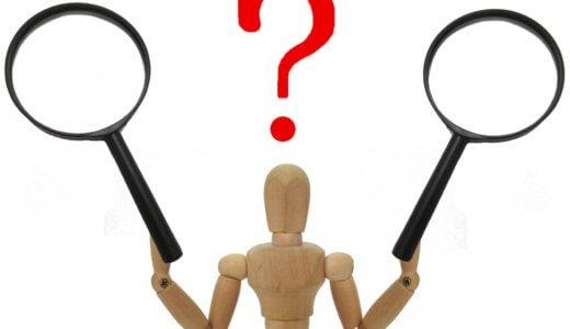 罹災証明書と被災証明書について|違いは何?